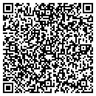 QR-код с контактной информацией организации ЗАГРЕБ