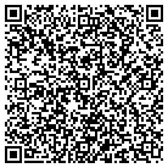 QR-код с контактной информацией организации РОБИН-БОБИН САЛАТ-БАР
