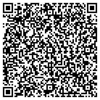 QR-код с контактной информацией организации ДА ВИНЧИ