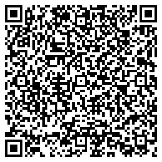 QR-код с контактной информацией организации МАХЕРИДИС
