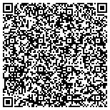 QR-код с контактной информацией организации ФГУП 172 ЦЕНТРАЛЬНЫЙ АВТОМОБИЛЬНЫЙ РЕМОНТНЫЙ ЗАВОД МО РФ