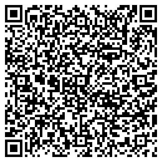 QR-код с контактной информацией организации ДРАВЕР ФИРМА