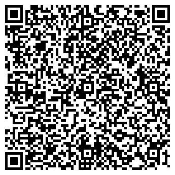 QR-код с контактной информацией организации МЕЧТЫ ДАНАИ