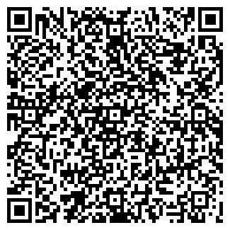 QR-код с контактной информацией организации ЛАДА-М