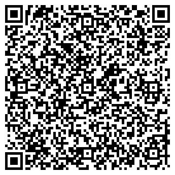 QR-код с контактной информацией организации РАЛЛИ ОБЪЕДИНЕНИЕ