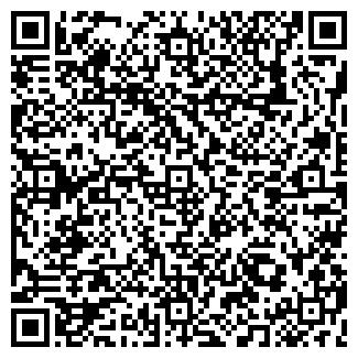 QR-код с контактной информацией организации ТИНА-СЕРВИС