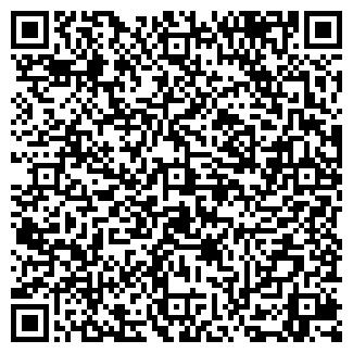 QR-код с контактной информацией организации УЮТ-1
