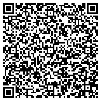 QR-код с контактной информацией организации ФЛАЙН-АВТО, ООО