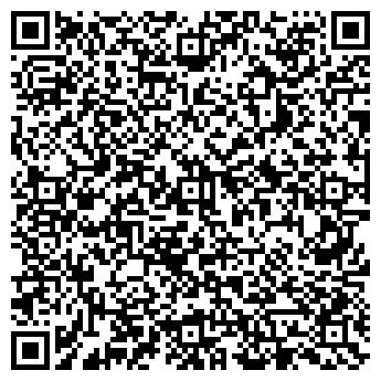 QR-код с контактной информацией организации ЛАДА-СТИЛЬ-СЕРВИС, ООО
