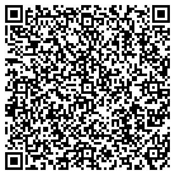 QR-код с контактной информацией организации АВИАСТРОЙМОНТАЖ, ООО