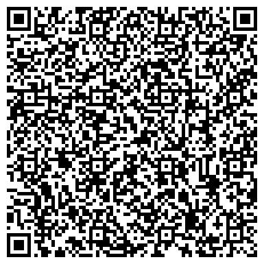 """QR-код с контактной информацией организации """"Эксплуатационное локомотивное депо Воронеж-Курский"""""""
