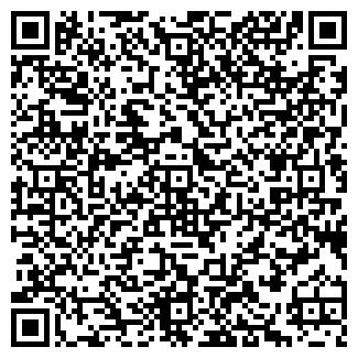 QR-код с контактной информацией организации АГРОДОНСЕРВИС