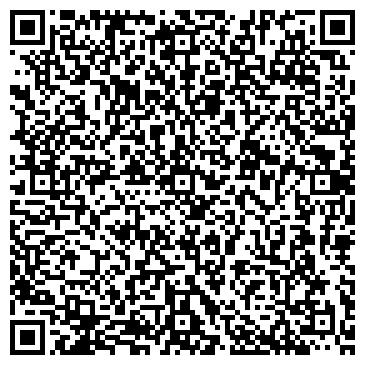 QR-код с контактной информацией организации РЕМОНТ КОМПЬЮТЕРОВ, ТЕЛЕВИЗОРОВ