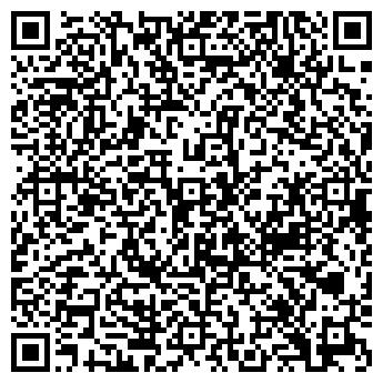 QR-код с контактной информацией организации СЕРВИСКОМ