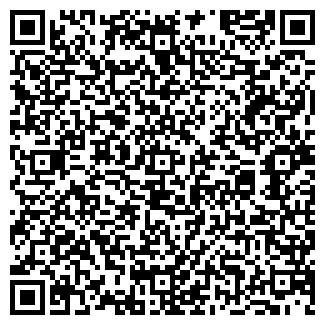 QR-код с контактной информацией организации ЛЕМАР