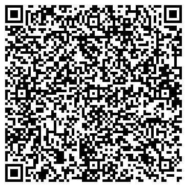 QR-код с контактной информацией организации МАСТЕРСКАЯ ПО РЕМОНТУ ХОЛОДИЛЬНИКОВ