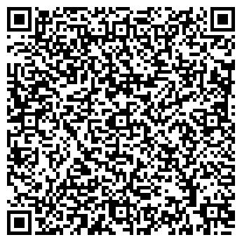 QR-код с контактной информацией организации ЭЛЕКТРОНИКС