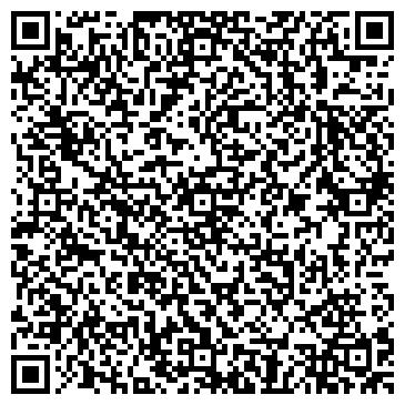 QR-код с контактной информацией организации «Башнефть»