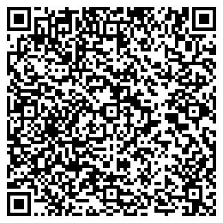 QR-код с контактной информацией организации ООО РЕКОНД