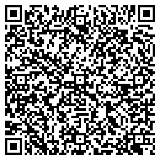 QR-код с контактной информацией организации ООО АЛ-ПЛАСТ