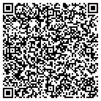 """QR-код с контактной информацией организации ООО """"Текстиль М"""""""