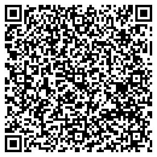 QR-код с контактной информацией организации ООО СОУТЕКС