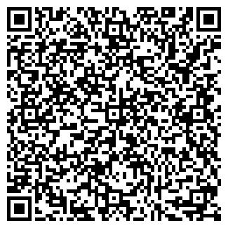 QR-код с контактной информацией организации ЗАО РТИ