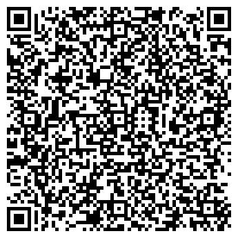 QR-код с контактной информацией организации АВТОЭВАКУАЦИЯ
