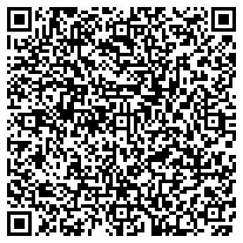QR-код с контактной информацией организации ЗАМОРОЖЕННЫЕ ПРОДУКТЫ