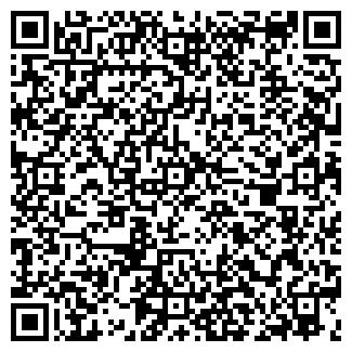 QR-код с контактной информацией организации ОКНА-ЛИДЕР