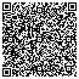 QR-код с контактной информацией организации ОКНА-ЛИРА