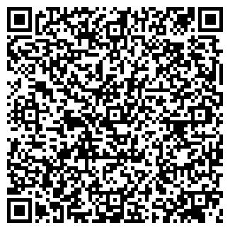 QR-код с контактной информацией организации МДН-ПРОМ