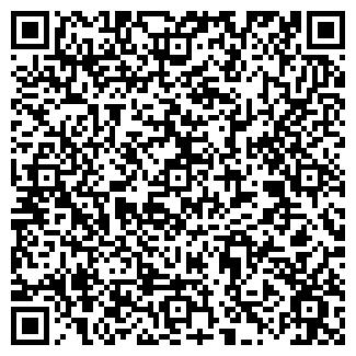 QR-код с контактной информацией организации ПИОНЕР