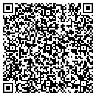 QR-код с контактной информацией организации ООО ТРИВИК