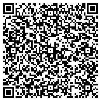 QR-код с контактной информацией организации ГЛАВЛИДСТРОЙ