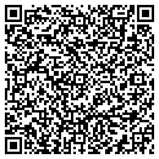 QR-код с контактной информацией организации ВЕРА СУРОВАЯ