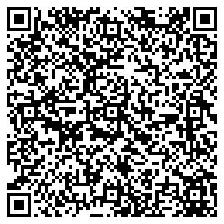 QR-код с контактной информацией организации ЛЕДА