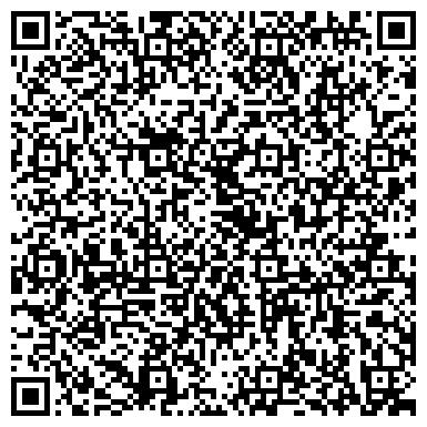 QR-код с контактной информацией организации ИП Эконова Е.Э.