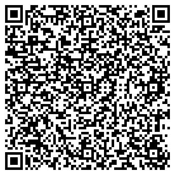 QR-код с контактной информацией организации ВЕГА-МАКС, КО