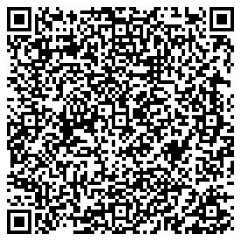 QR-код с контактной информацией организации НА МИЧУРИНСКОМ