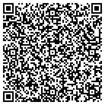 QR-код с контактной информацией организации ЮЛИАН 2000