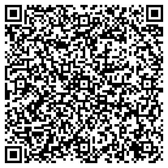 QR-код с контактной информацией организации ОДО Компания «ИНТЕРМЕХ»