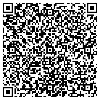 QR-код с контактной информацией организации ООО СУВЕНИРЫ-ПОДАРКИ