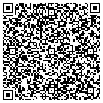 QR-код с контактной информацией организации АВТОКОМИС-С
