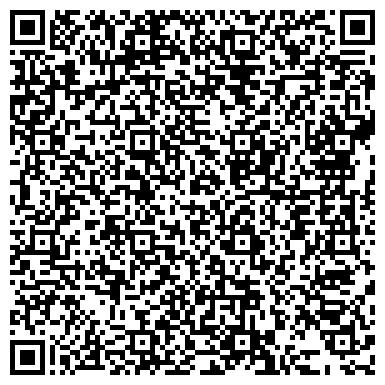 QR-код с контактной информацией организации ЗАО УПРАВЛЕНИЕ КАПИТАЛЬНОГО СТРОИТЕЛЬСТВА № 5