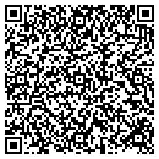 QR-код с контактной информацией организации ТРИУМФ С