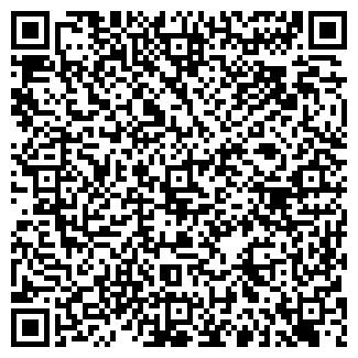 QR-код с контактной информацией организации МАРКВИНС