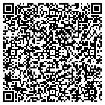 QR-код с контактной информацией организации НАРОДНОЕ ИСКУССТВО