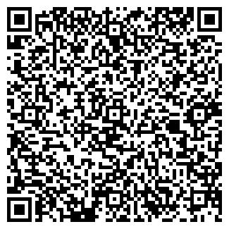 QR-код с контактной информацией организации ТИРМА