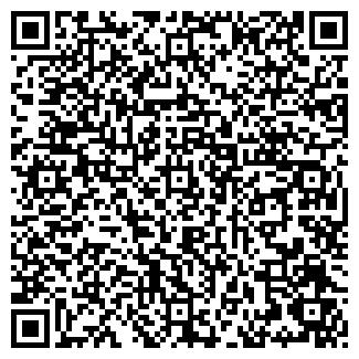 QR-код с контактной информацией организации ИНИТ